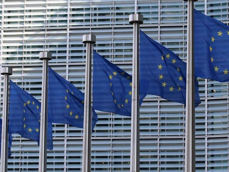 Fondos Next Generation EU